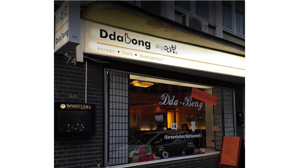 Ddabong(따봉)