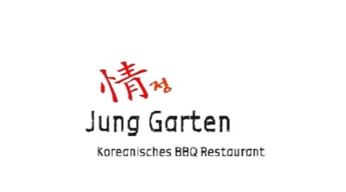 Jung Garten (정가든)