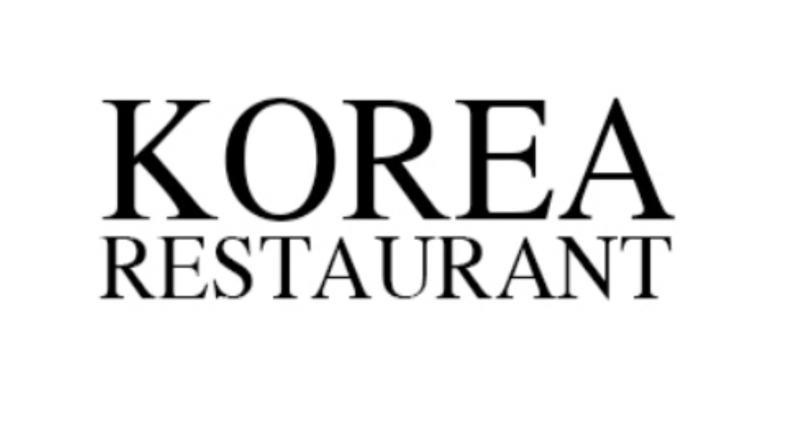 한국식당.jpg