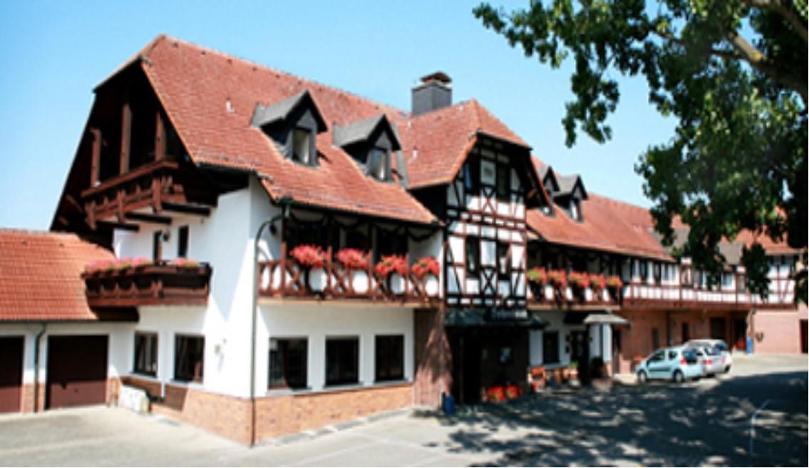 바첸하우스(Batzenhaus)