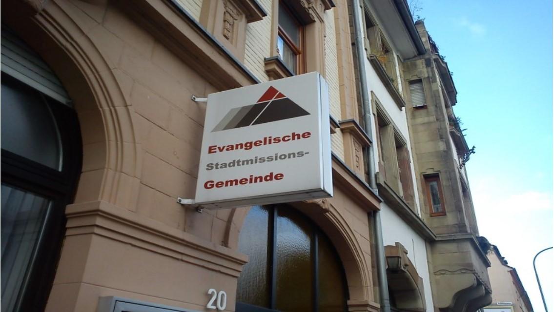 자브뤼켄 한인교회