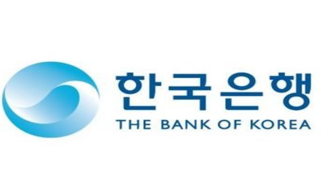 한국은행(Bank of Korea )