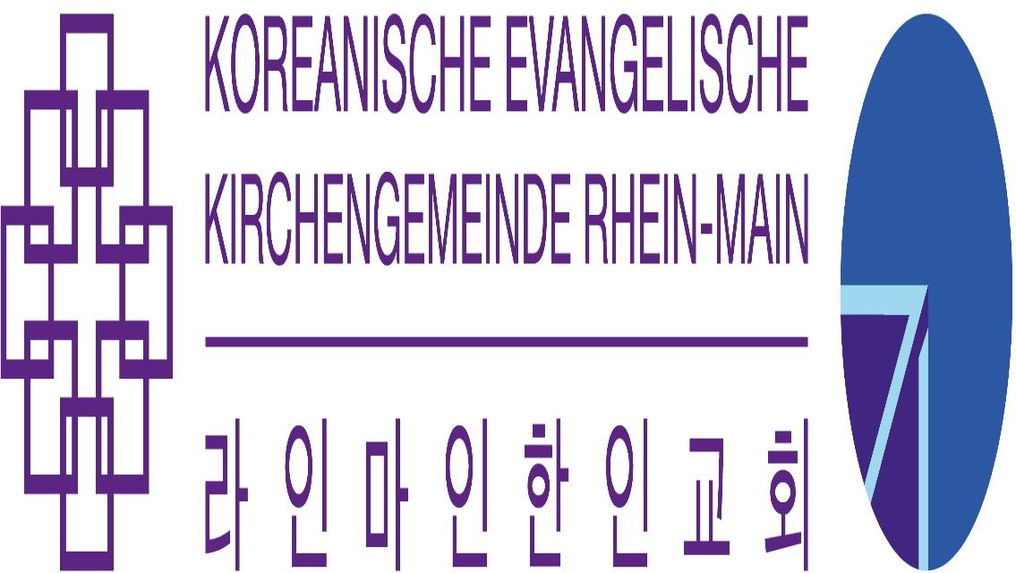 라인마인교회.jpg