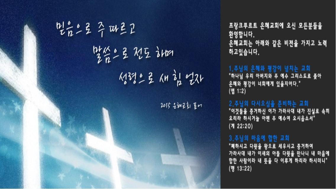 은혜교회3.jpg