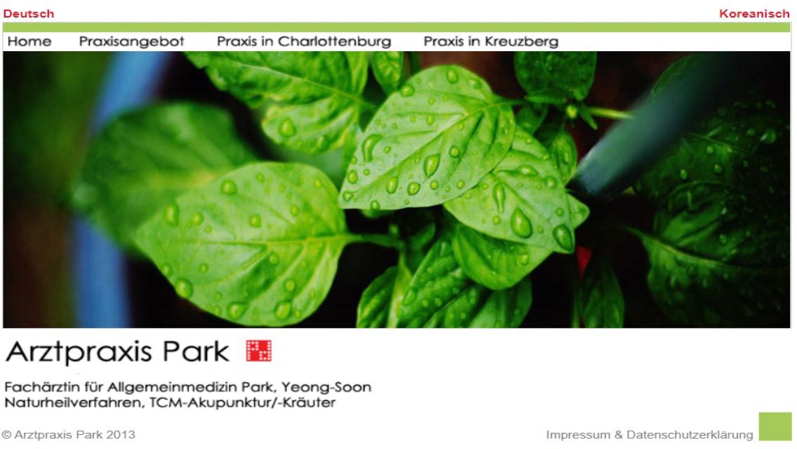 Dr.park.jpg