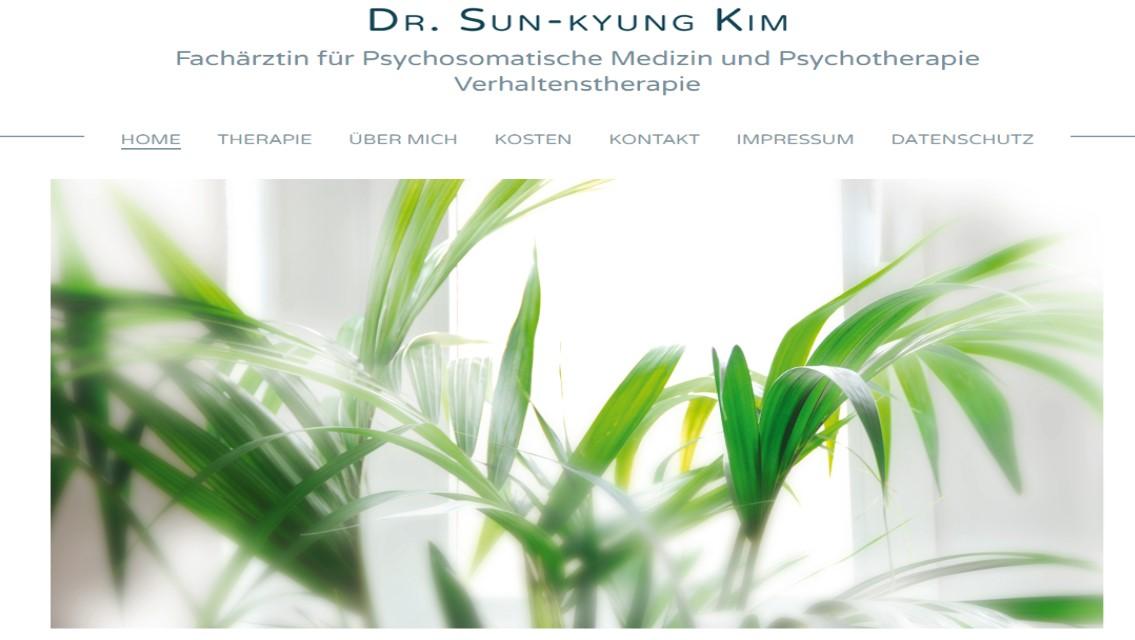 김선경 심리치료