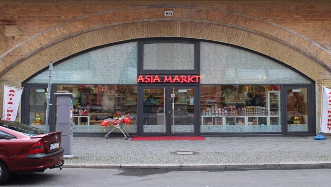 Lee Asia Market(리마켓)