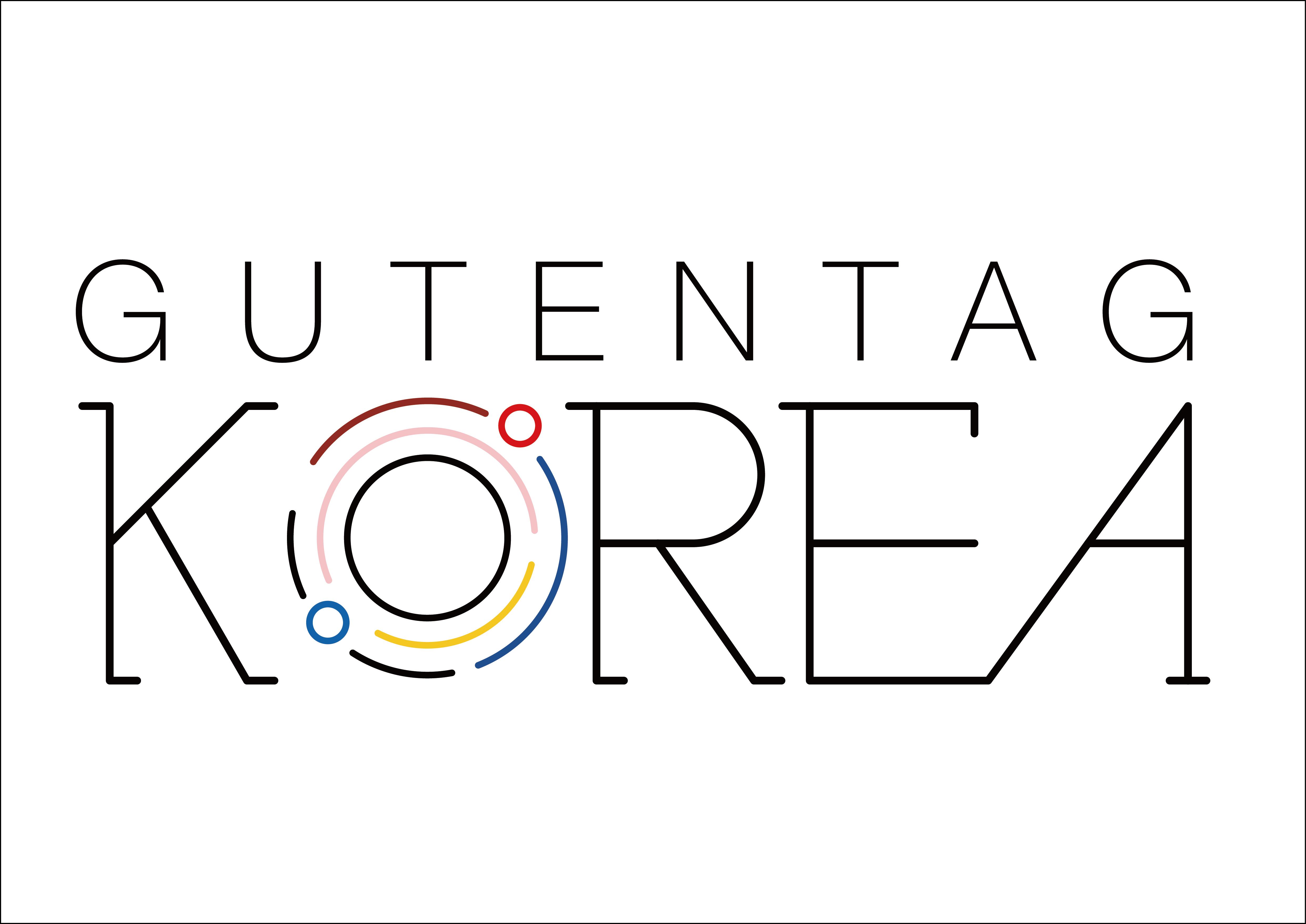 코레아타운 임비스(KOREA TOWN IMBIS)