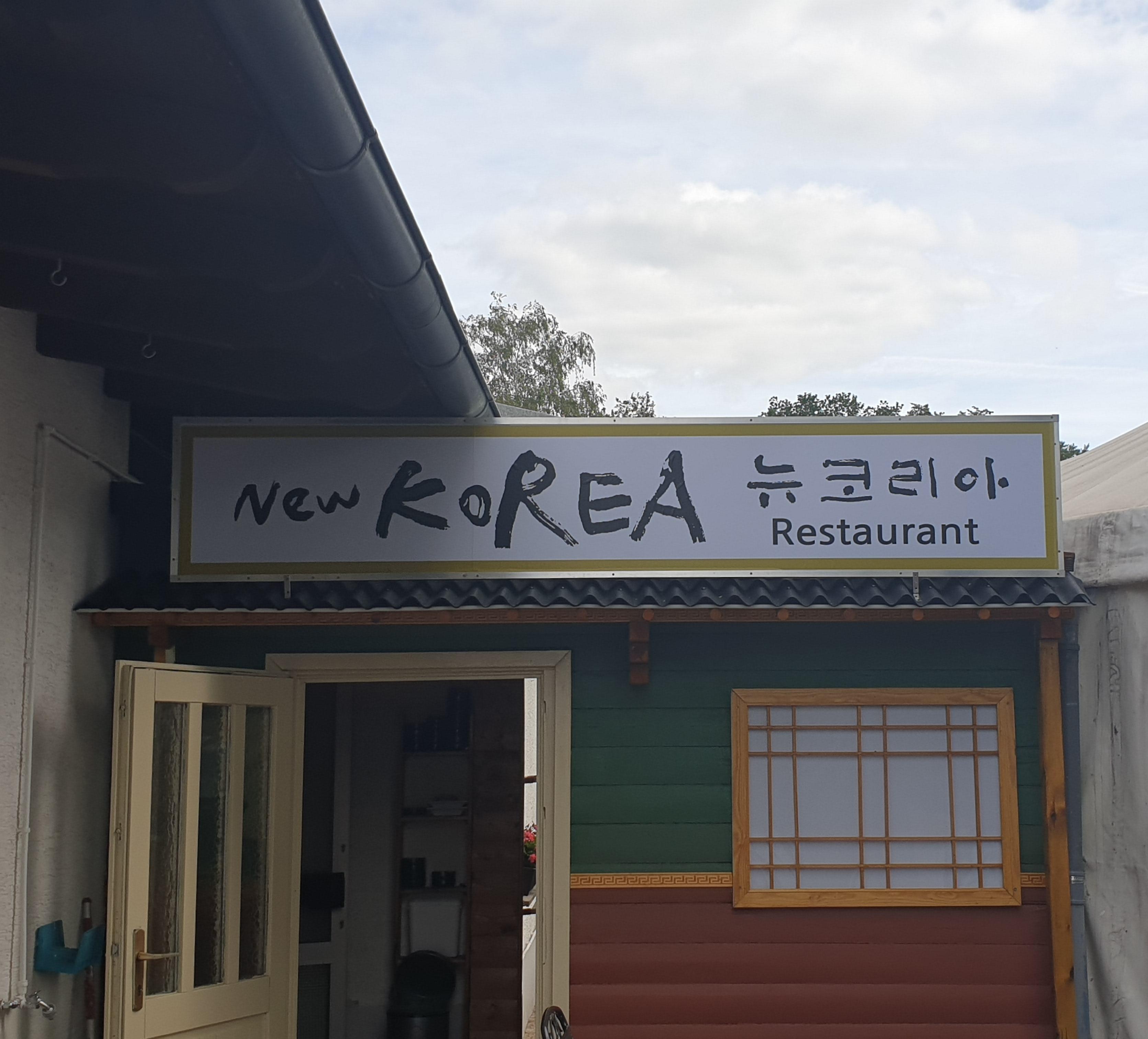 New Korea (뉴코리아)