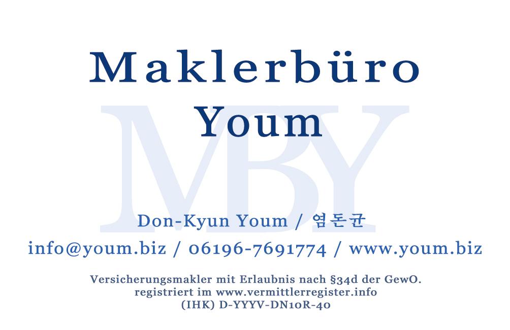 Maklerbüro Youm (염돈균 보험 설계사)
